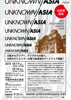 UNKNOWN ASIA
